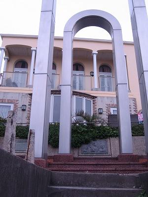 エリノア・パブロバ邸