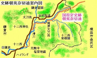 asahizu2.jpg
