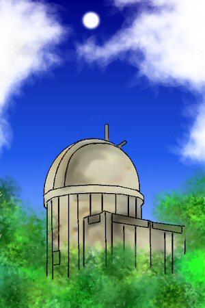 周辺環境・星見司(天文台)
