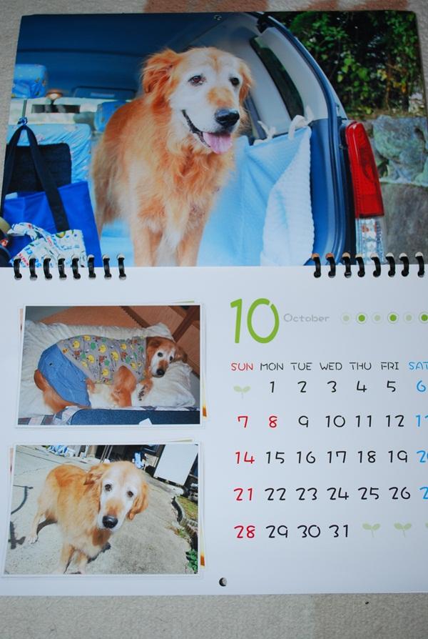 2012カレンダー10月