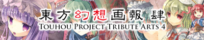 banner_gaho04_b.jpg