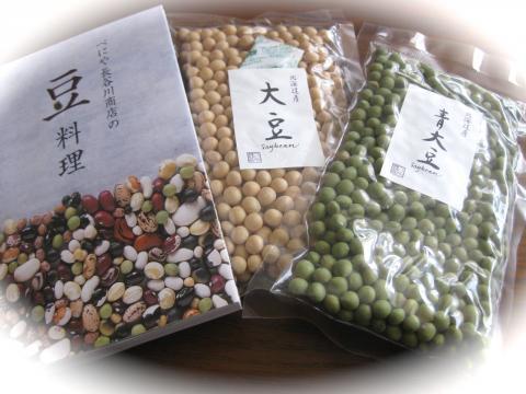 豆料理の本624