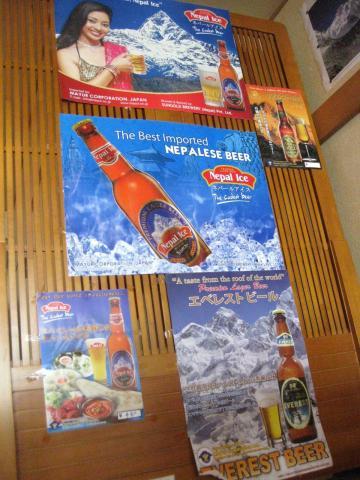 エベレストビール1010