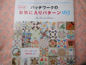 001_convert_20120114120214.jpg