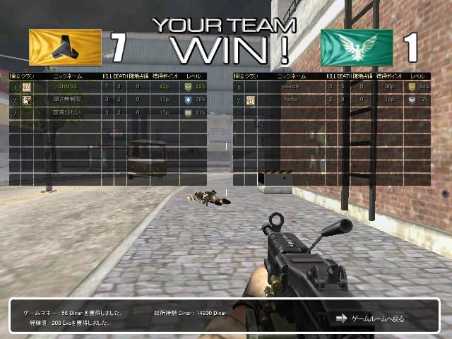 screenshot_097.jpg