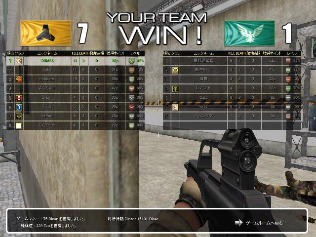 screenshot_101_20071201024506.jpg