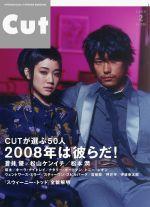 CUT2008