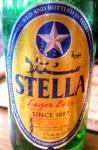 STELLA(エジプト)