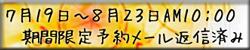 1_20110803191935.jpg