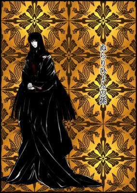 黒無垢花嫁羽衣狐様