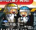 Maple0182.jpg