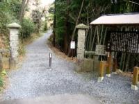 tsukuba 022