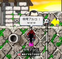 0421oyabin0103.jpg