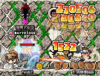 0421oyabin02.jpg