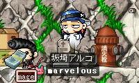 0721oyahaka.jpg