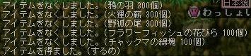 0808sahubokuefinal.jpg