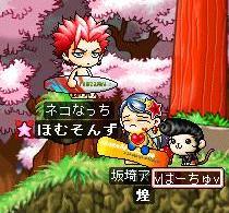 0808sahubokuefinal04.jpg