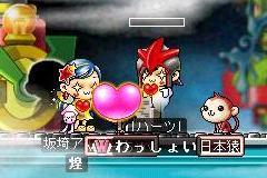0809bisasukue01.jpg