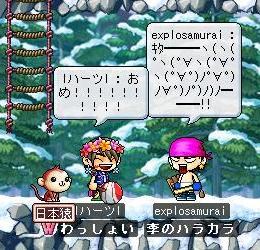 0820kyouka02.jpg