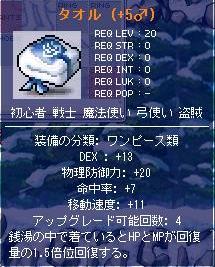 0820kyouka04.jpg
