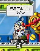 0907msbisya02.jpg