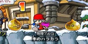 gorusura02.jpg