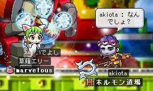 kimoihito.jpg