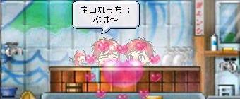 konyoku03.jpg