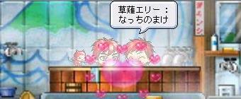 konyoku04.jpg