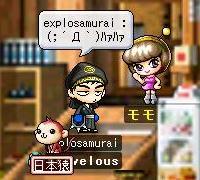 natuss007.jpg