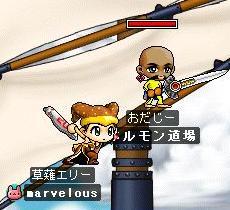 odajiaruko04.jpg