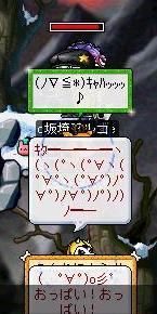 pet_a_boon.jpg