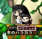 samuraisasuke2.jpg