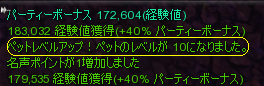 20110403-3.png