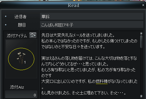 20110427-8.png