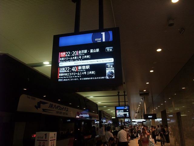 2011_07021080.jpg