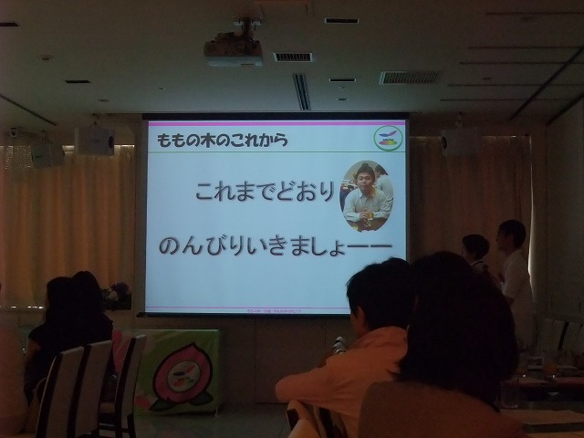 2011_07021120.jpg