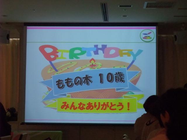 2011_07021121.jpg