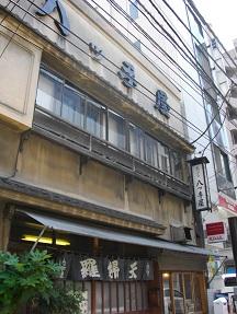 八つ手2011.6302