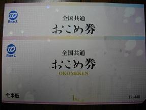 小林2011.71