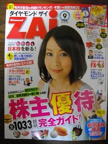 ZAI2011.7