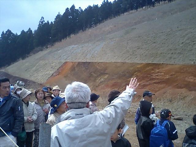 イラオ山火山弾層1