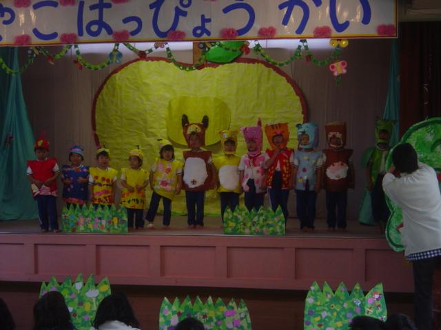 弥富保育園の2006おやこ発表会