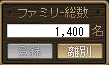 20110227.png