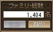 20110226 (1)