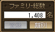 20110302.png