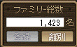 20110303.png