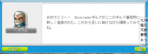 20110304.png