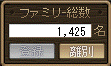 20110304 (2)