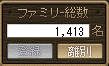 20110307.png